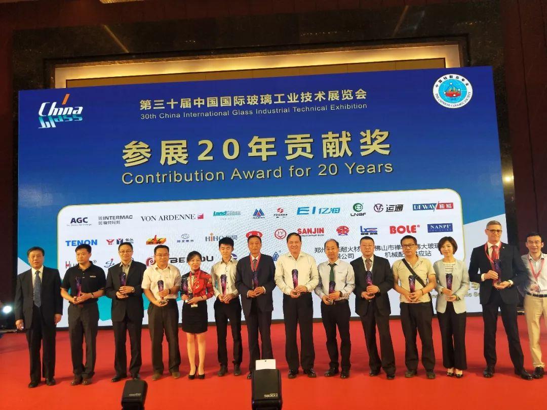 LNBF won the 20-year Contribution Award