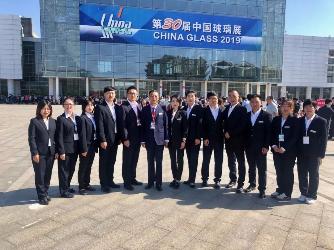 LNBF attends the 30th China Beijing International Glass Industry Technology Exhibition