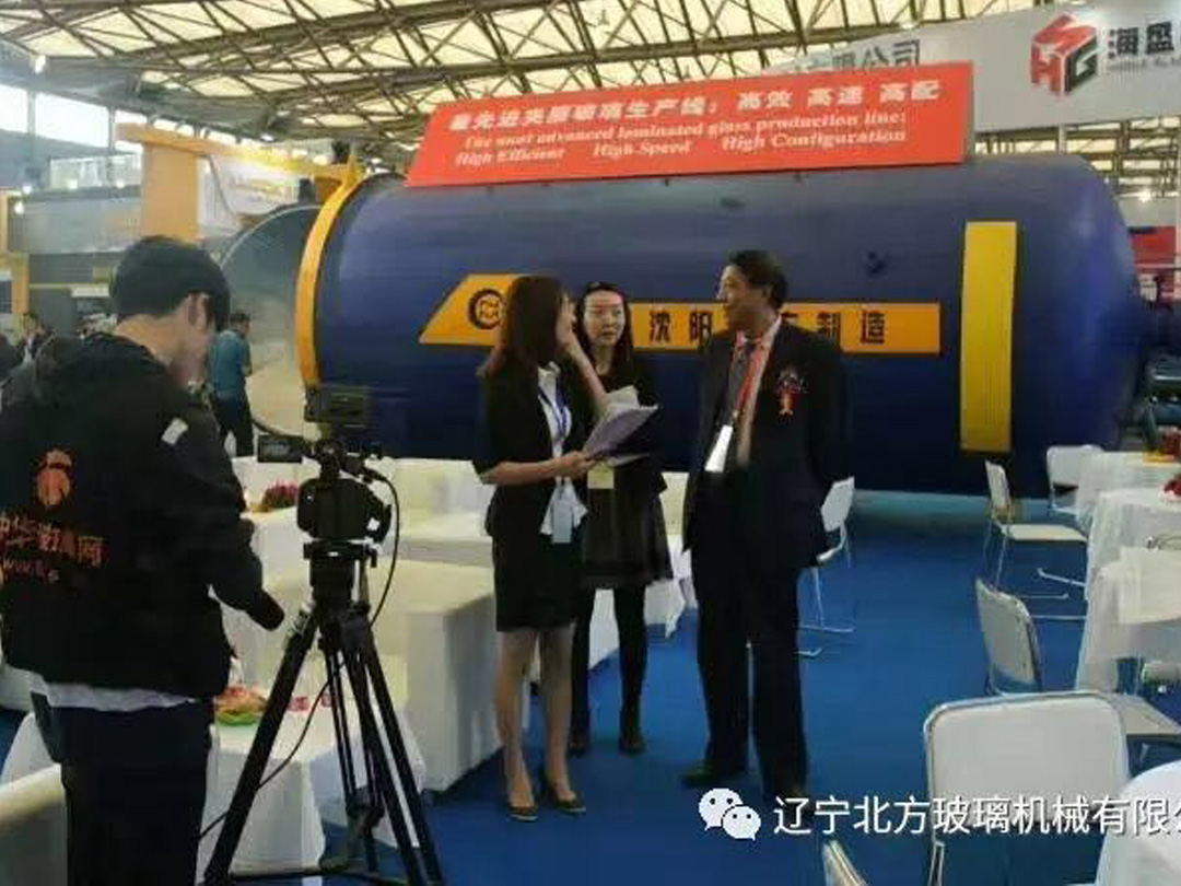 2017 Shanghai Exhibition ,LNBF was interviewed by China Glass Network