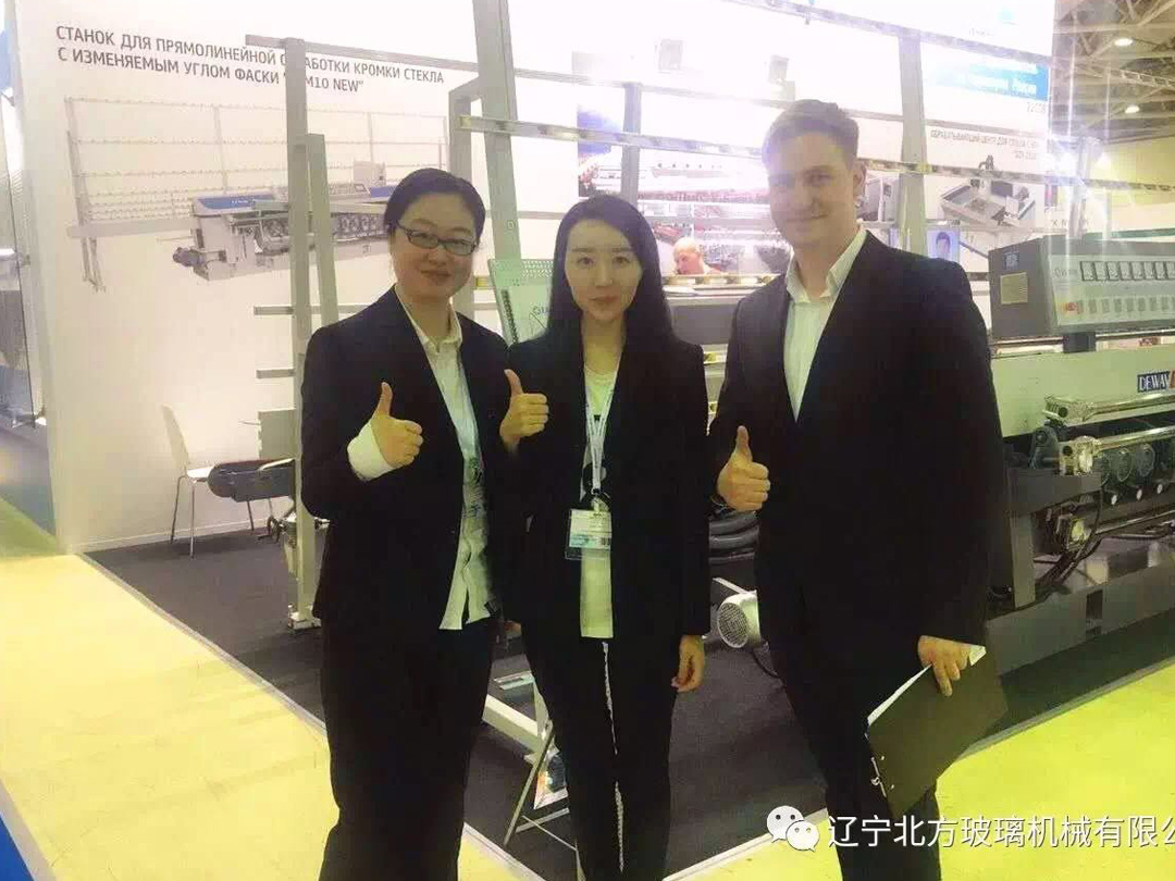 LNBF attends Russian Glass Exhibition