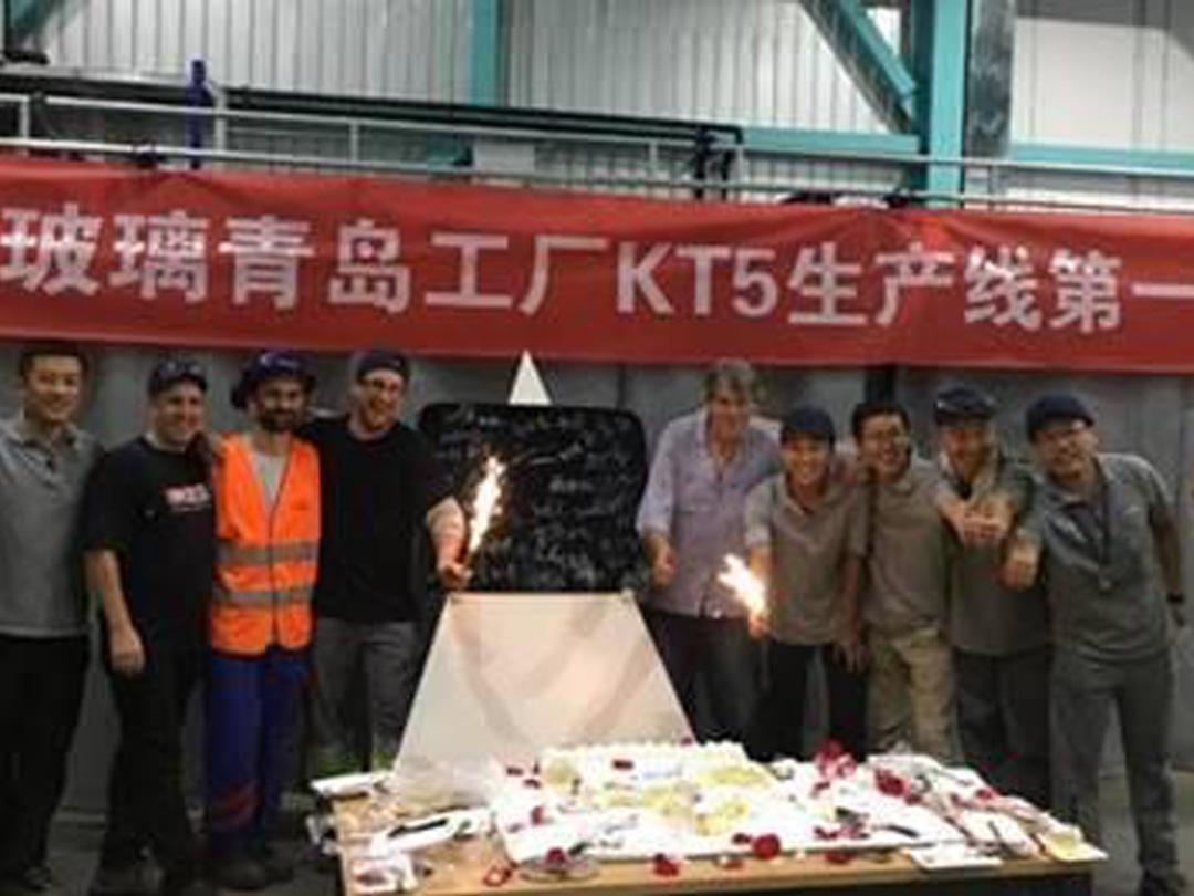 Qingdao Saint-Gobain celebrates the use of drying furnaces