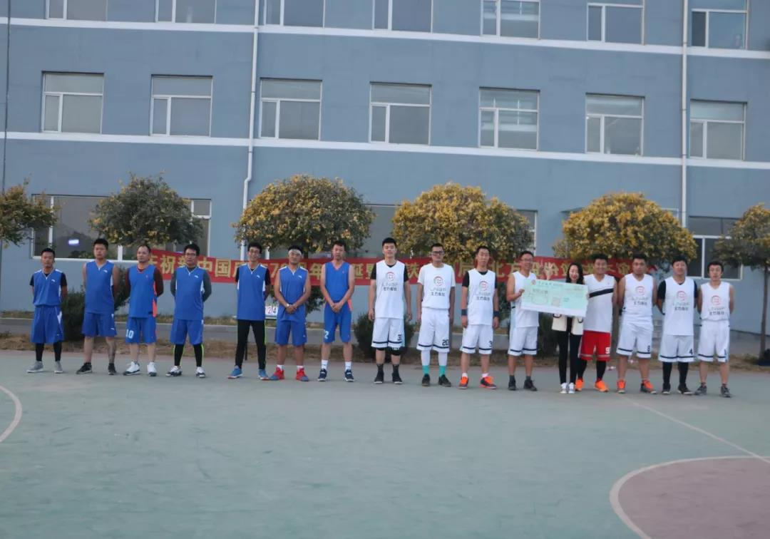 Being Friends by basketball — Liaoning North Glass Holding held a friendly basketball match with the three companies of China Railway Guangzhou Bureau